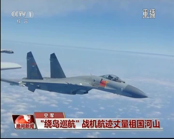 [视频]空军:绕道巡航 战机航迹丈量祖国河山