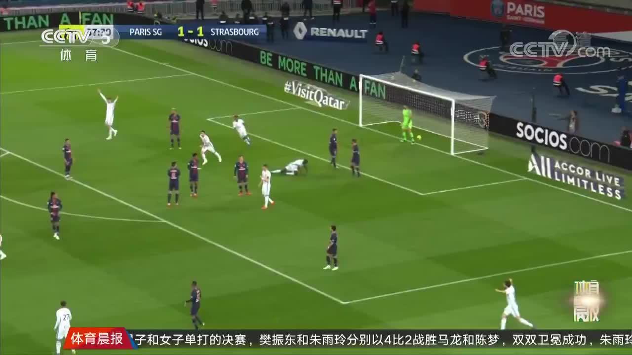 [视频]主场平局 巴黎圣日耳曼暂缓夺冠