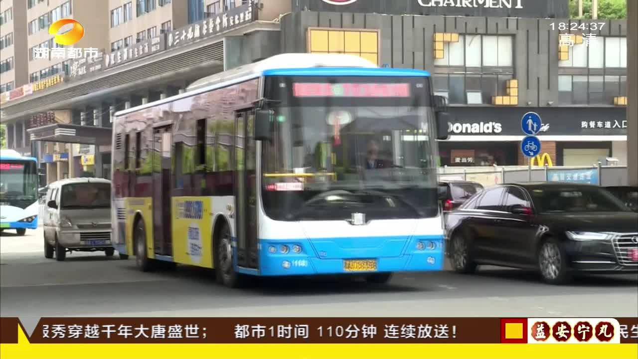 长沙发布地铁施工占道交通优化措施