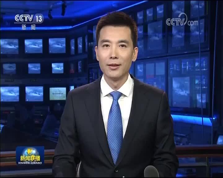 [视频]联合国呼吁推进人工智能安全发展