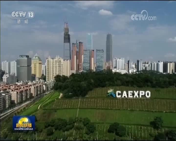 [视频]韩正出席第十五届中国—东盟博览会开幕式并发表演讲