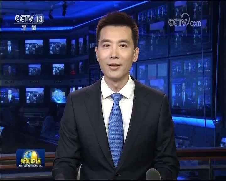 [视频]韩正会见出席第十五届中国—东盟博览会的东盟国家领导人