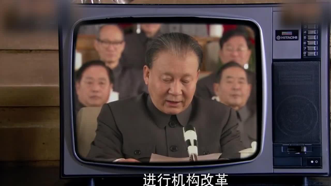 【不忘初心 经典故事】吹响时代号角:中共十二大邓小平提出建设中国特色社会主义