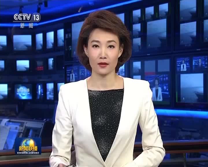 [视频]人民日报评论员文章:中国开放的大门只会越开越大——五论习近平主席博鳌亚洲论坛主旨演讲