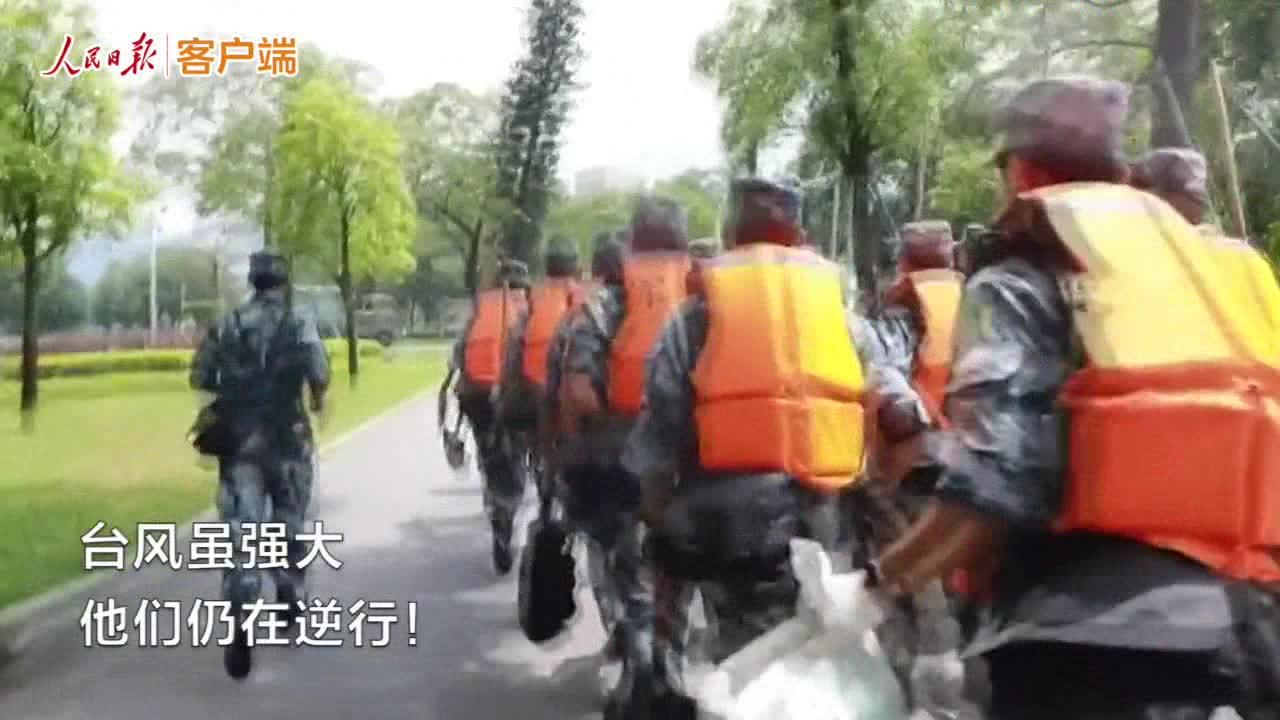 [视频]台风刷屏的日子 他们逆风而行!