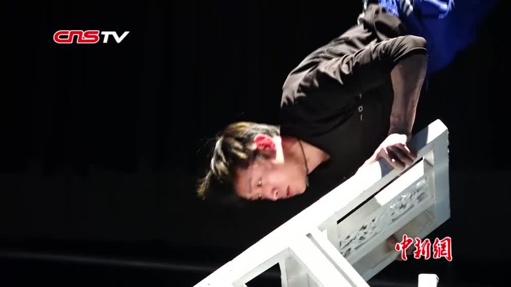"""[视频]""""90后""""演员苦练高空杂技21年 带伤冲刺最高奖"""
