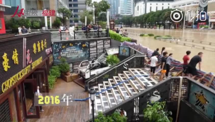 [视频]吃一堑长一智 福州一餐厅台风天自救抗洪成网红