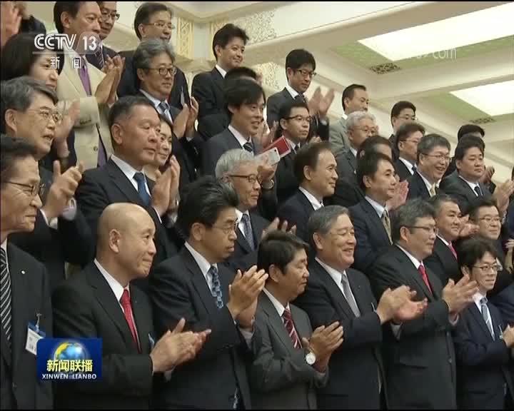 [视频]李克强会见日本经济界代表团并座谈