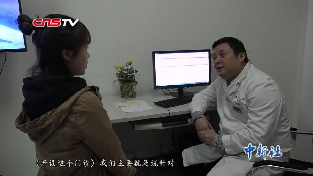 [视频]贵州首个儿童青少年心理门诊开诊 家长谈困惑专家答疑支招