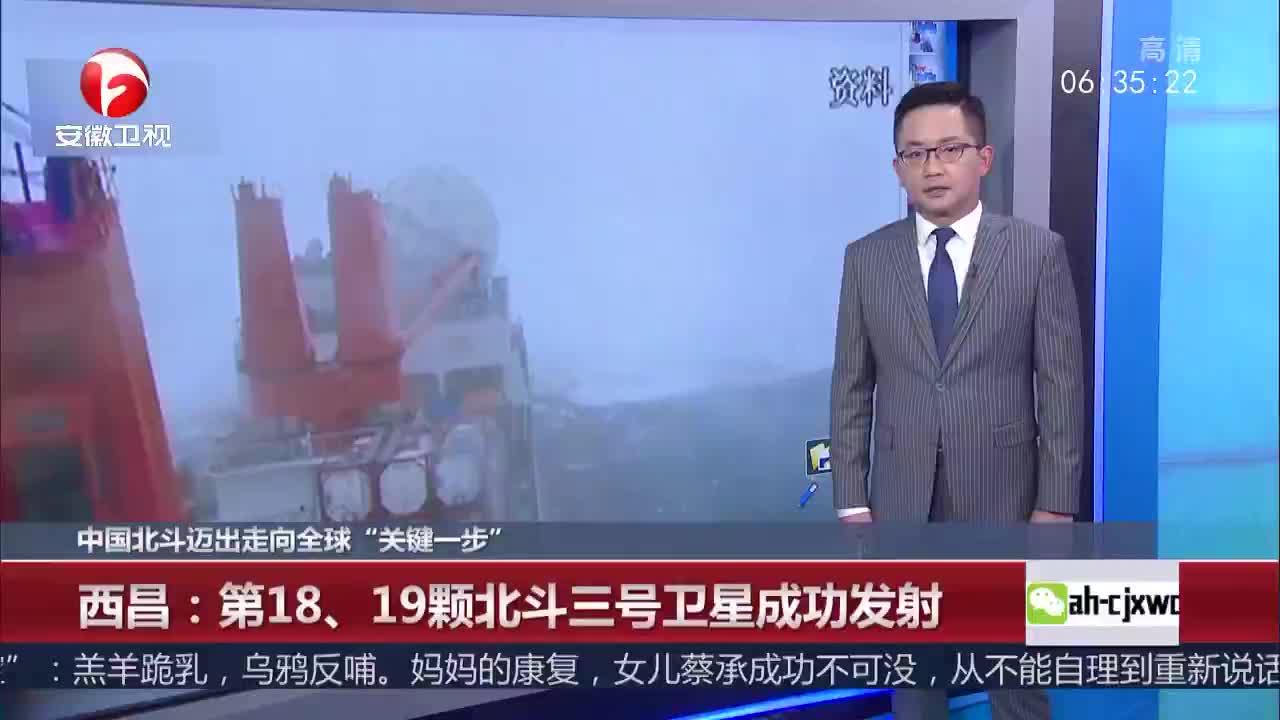 """[视频]第35次南极科考:""""雪龙""""号穿越""""魔鬼西风带"""""""