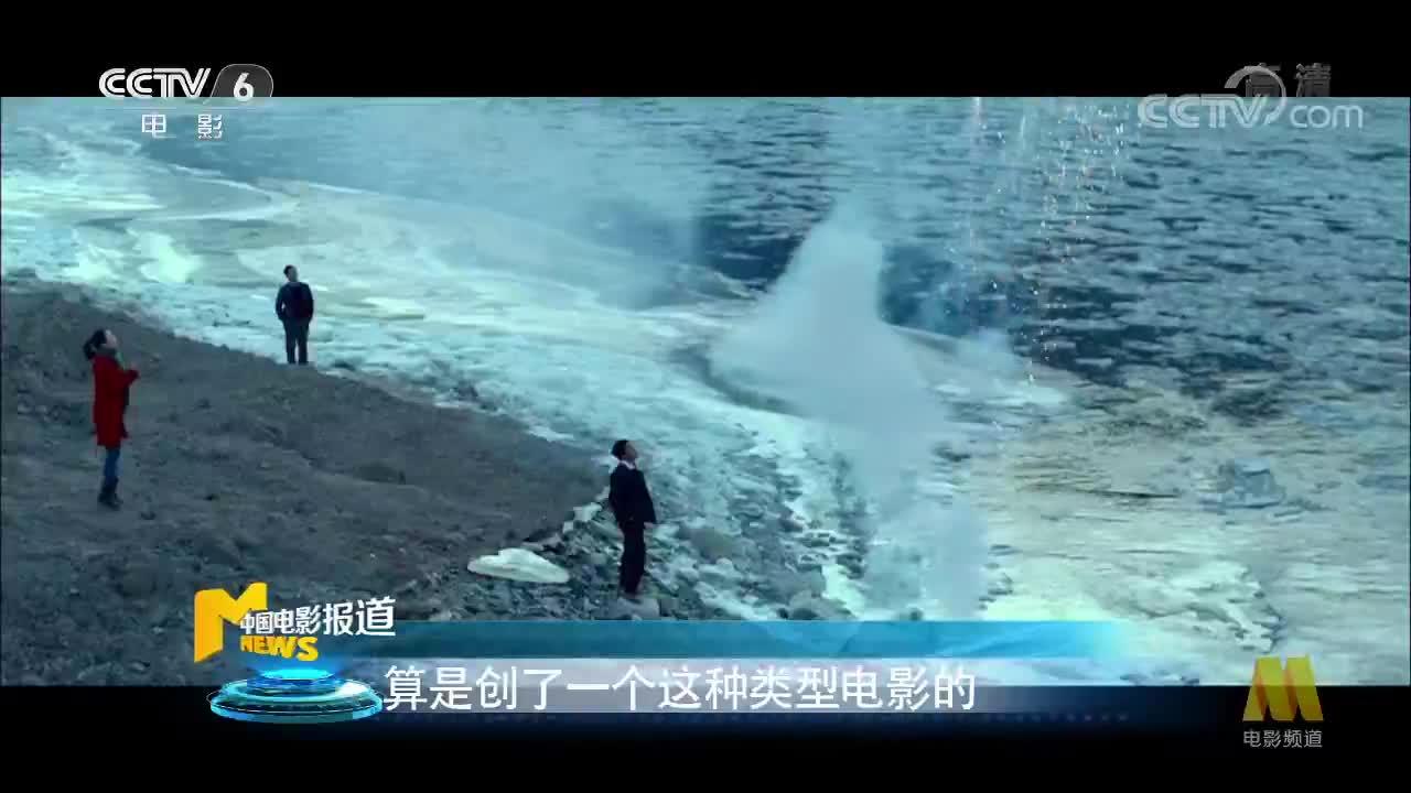 [视频]导演贾樟柯:新片《江湖儿女》票房让我很惊喜