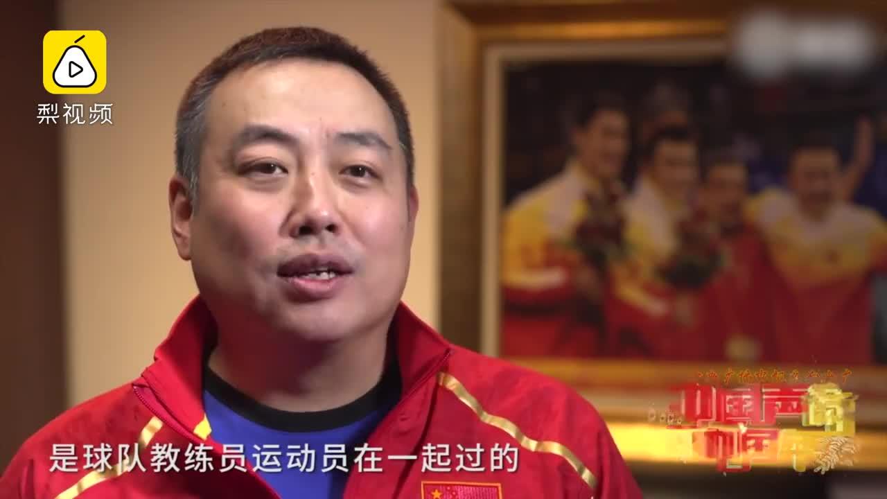 [视频]刘国梁揭秘国乒如何打鸡血过春节