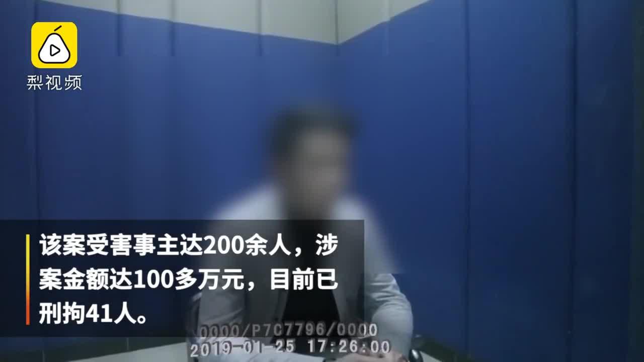 [视频]手机店高价强卖,200多人被坑