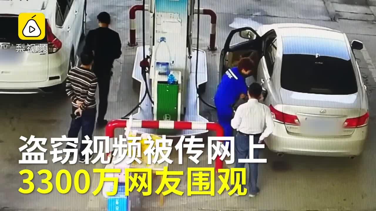 [视频]男子偷纸巾视频被3300万网友围观