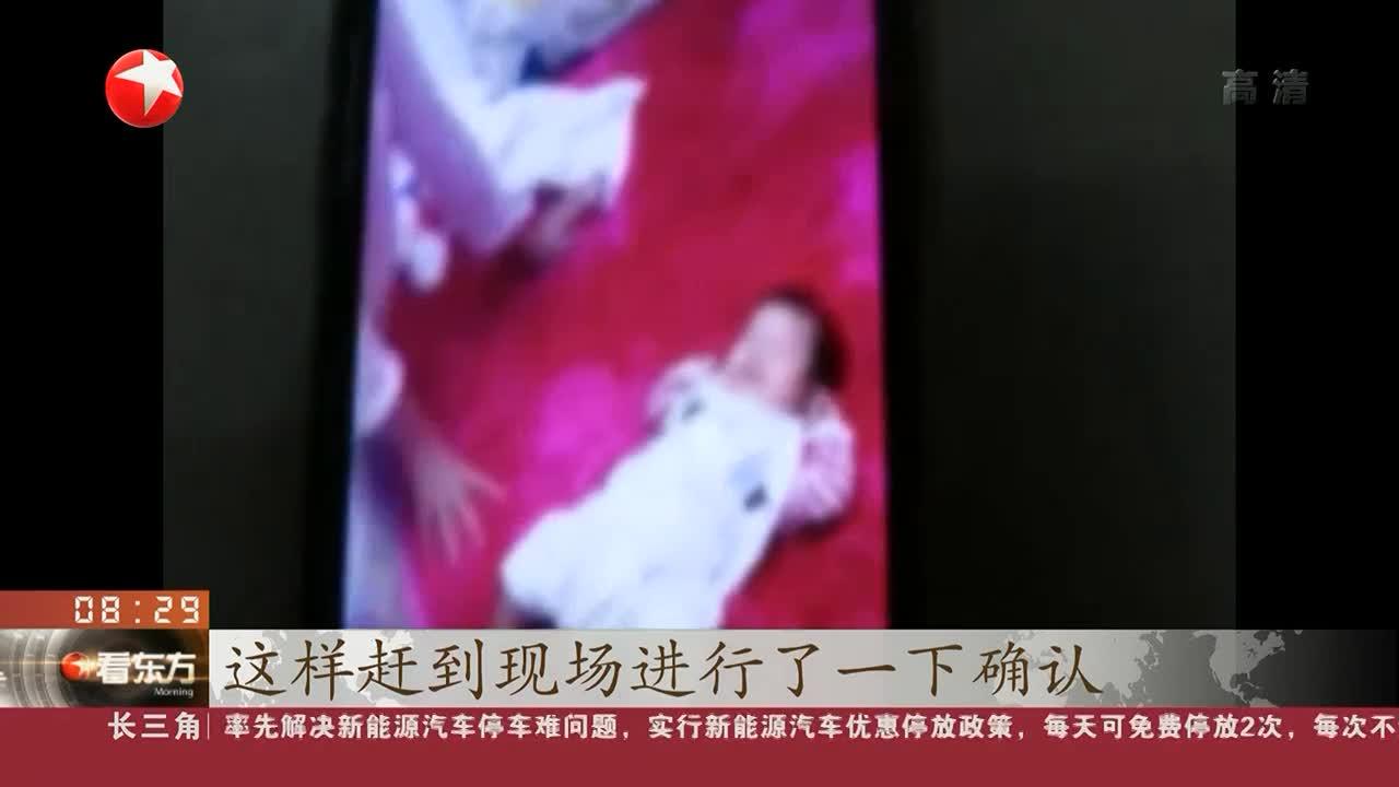 [视频]烟台:孩子呛奶窒息 医生视频指导急救