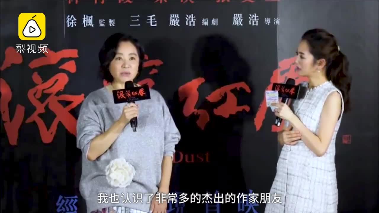 [视频]三十年后 《滚滚红尘》重登大银幕