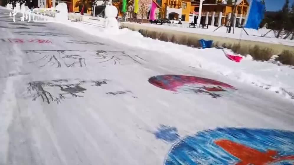 """[视频]内蒙古初春冰雪创意作画 为大自然的""""调色盘""""添彩"""