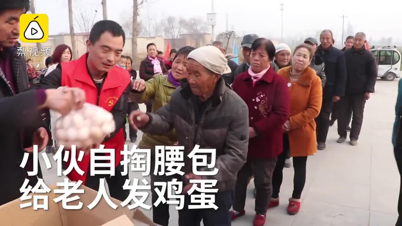 [视频]小伙连续3年敬老 自费给老人发鸡蛋