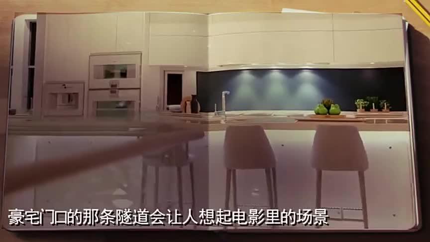 [视频]自带电影特效豪宅 其售价6000多万