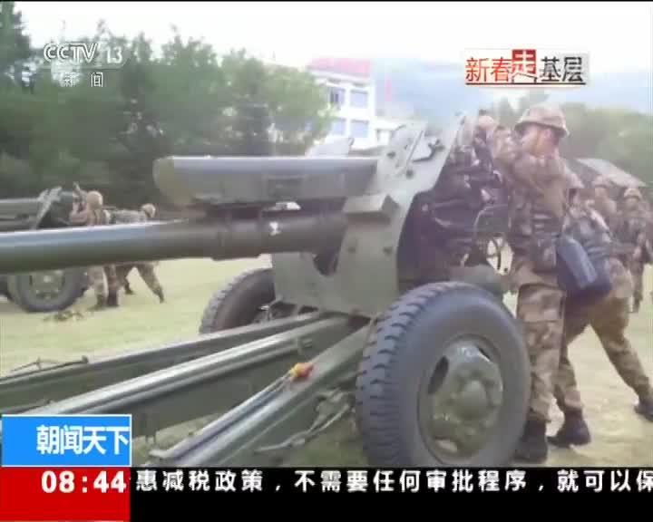 [视频]新春走基层 我在军营挺好的