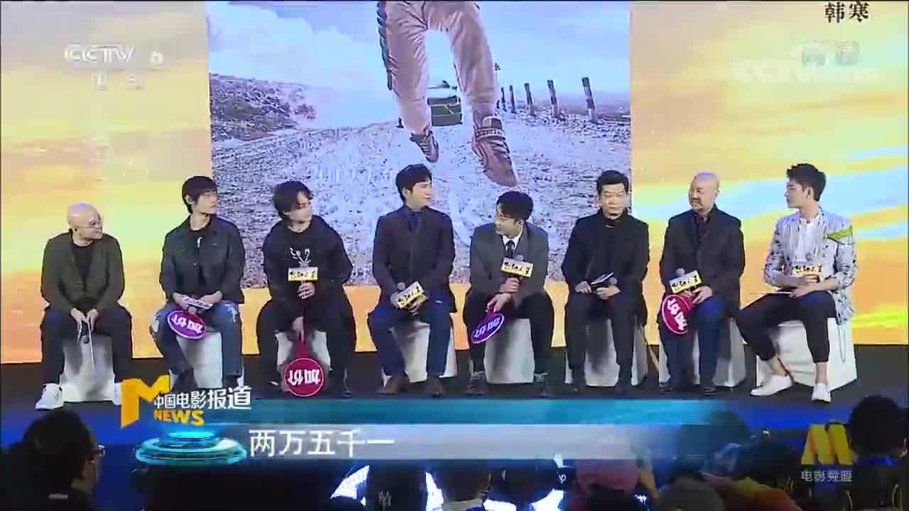 """[视频]《飞驰人生》宣传""""玩""""新招 犒劳影迷很大方"""