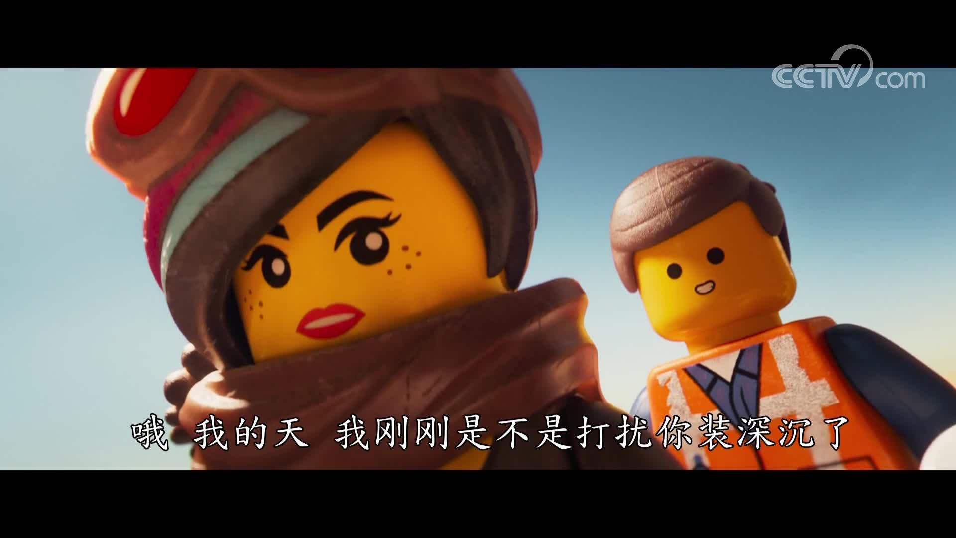 [视频]《乐高大电影2》曝全新预告 贱萌小人开启太空冒险