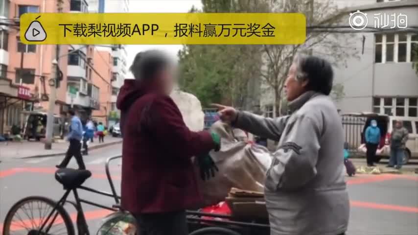 [视频]路见不平一声吼!78岁老太街头制暴:社会就需要我这样的人