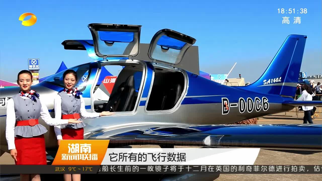 2018年11月09日湖南新闻联播