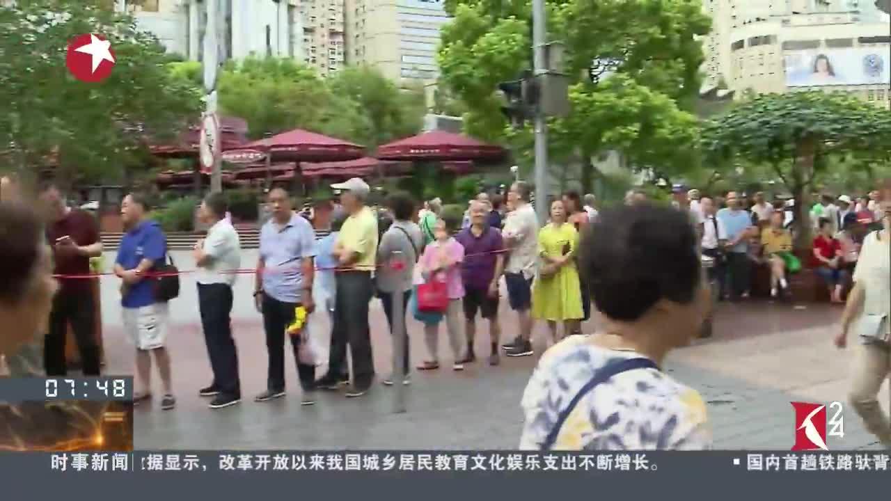 [视频]上海:中秋临近 鲜肉月饼热销