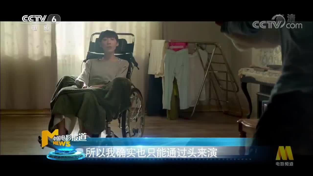 """[视频]电影《无名之辈》上映 任素汐、陈建斌为小人物""""发声"""""""