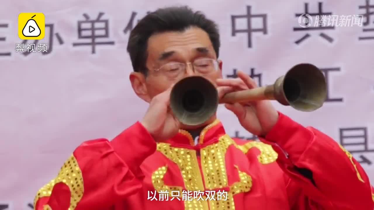 [视频]高手在民间!大爷用25米软管同时吹响2支唢呐:第1次练就成功