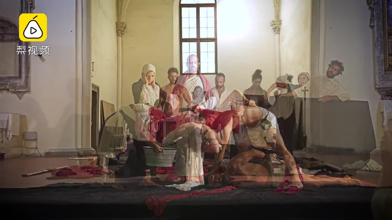 [视频]一秒入画:肢体神还原卡拉瓦乔名画