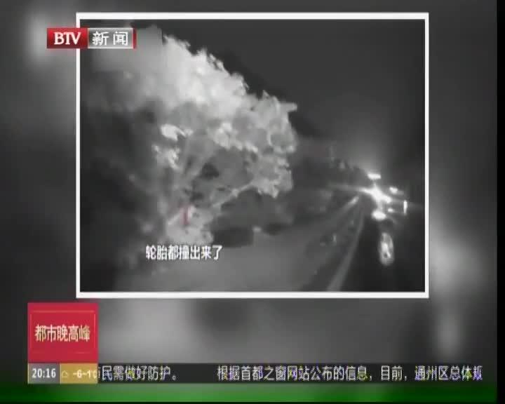 [视频]高速开车乱丢烟头 被风吹回腿上酿悲剧