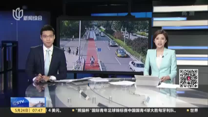 [视频]告白斑马线现身武汉 替行人向礼让司机致谢