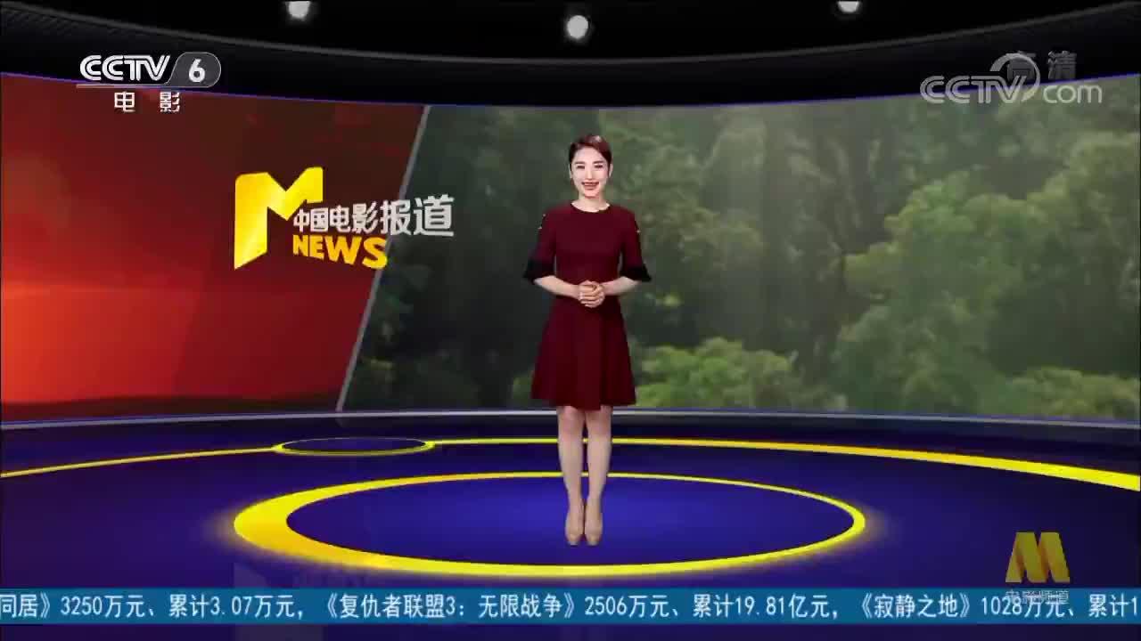 [视频]《超时空同居》票房近4亿 发布插曲《房间》mv