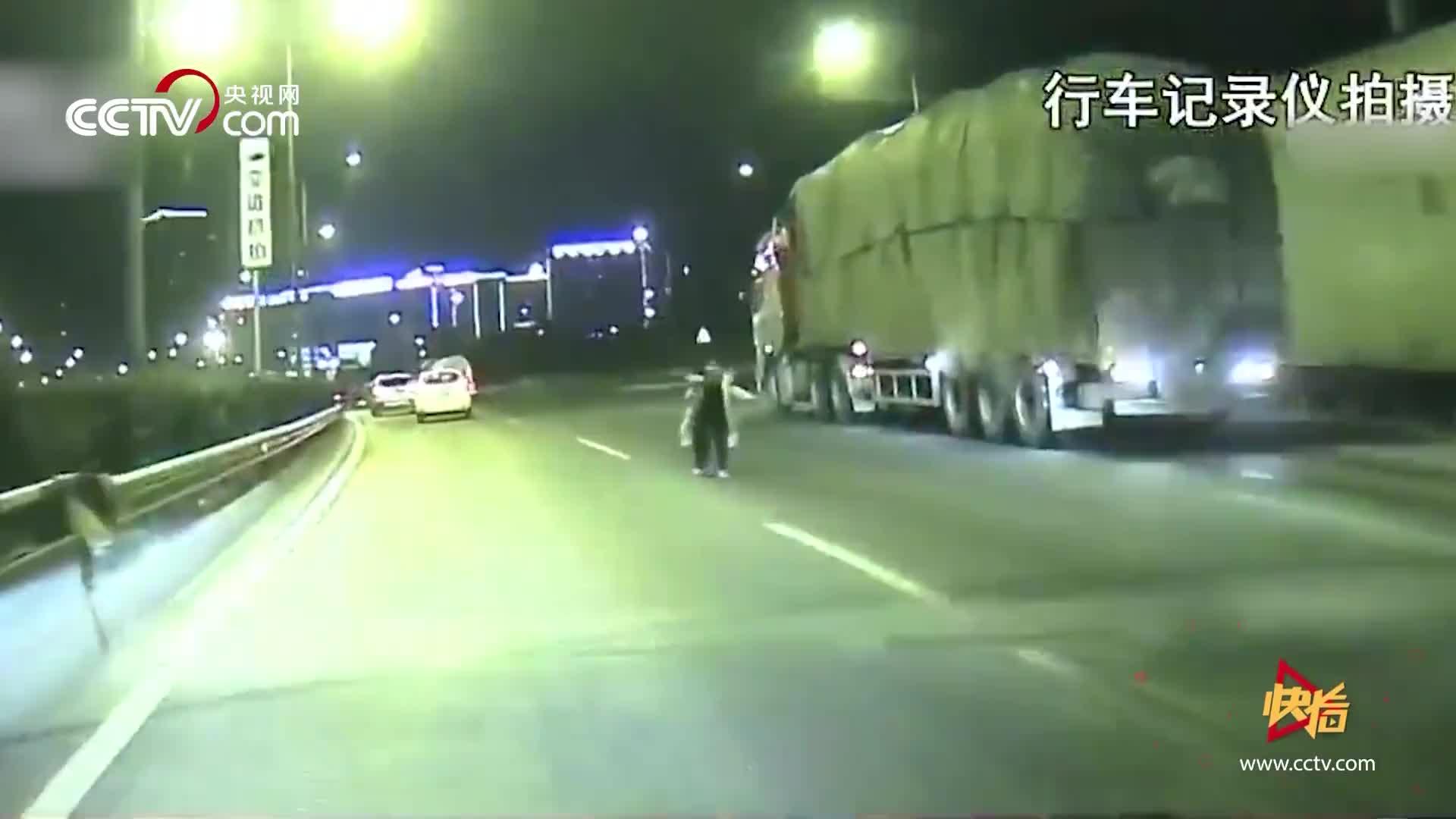 """[视频]白衣女子深夜快速路上跪地求""""拥抱"""" 司机吓出一身冷汗"""