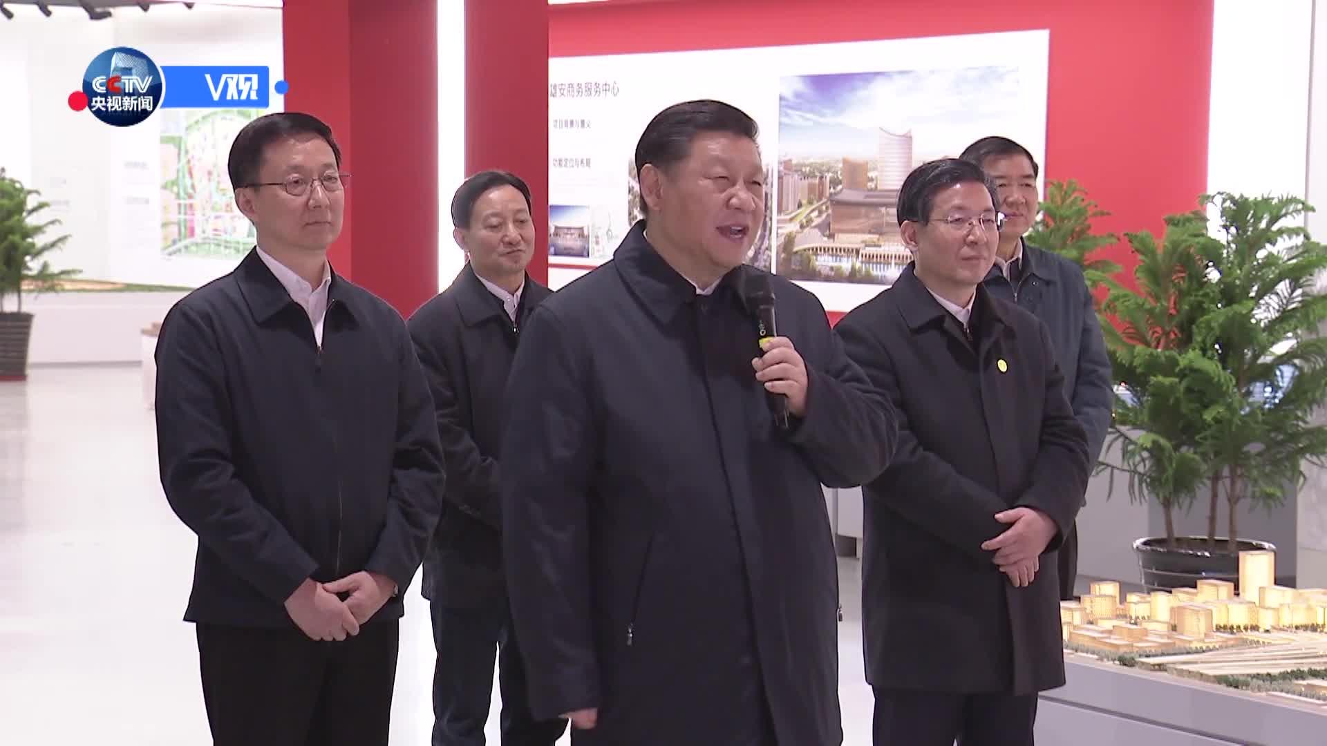 习近平:雄安新区的建设首先要把交通设施建起来