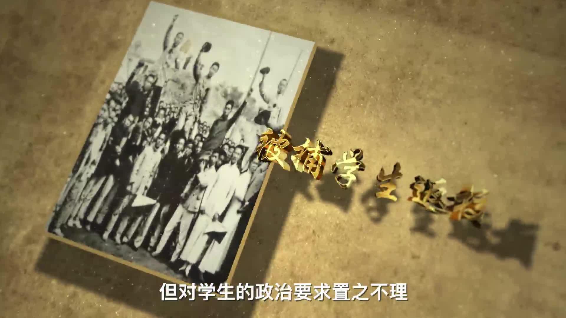 人民大会堂首播!记忆里100年前是什么样?