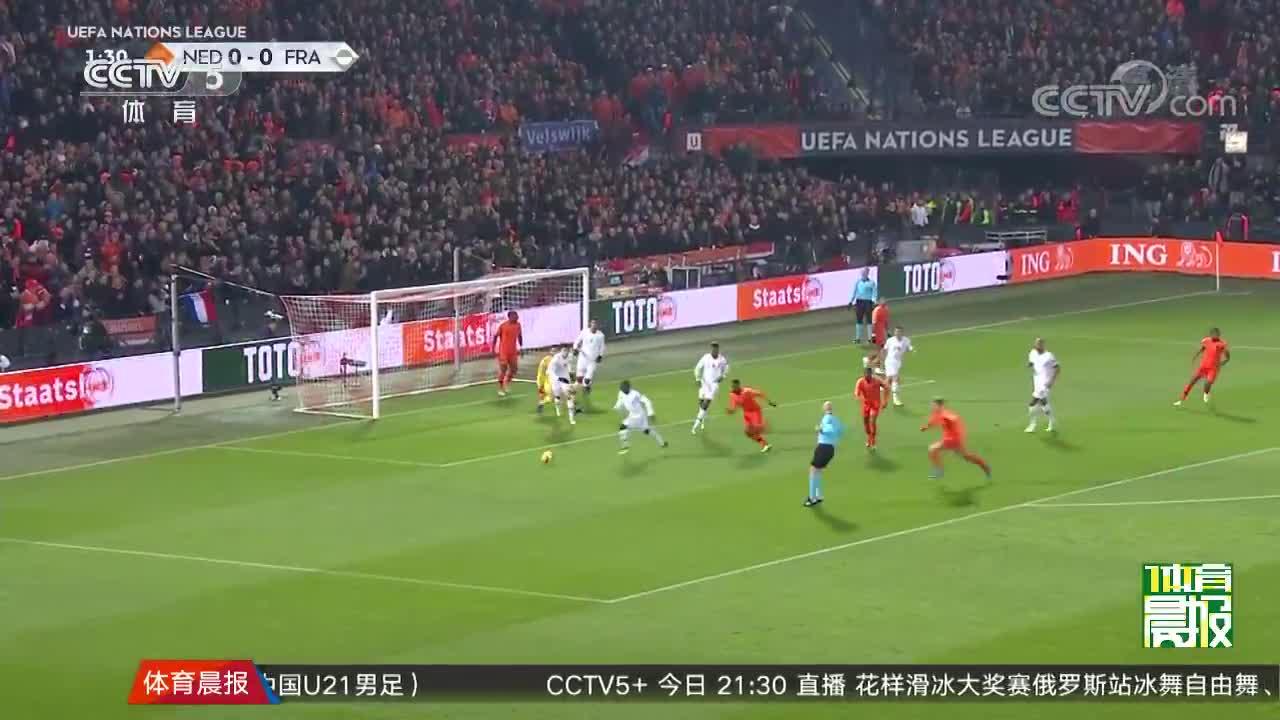 [视频]德佩点射 荷兰力克法国送德国降级