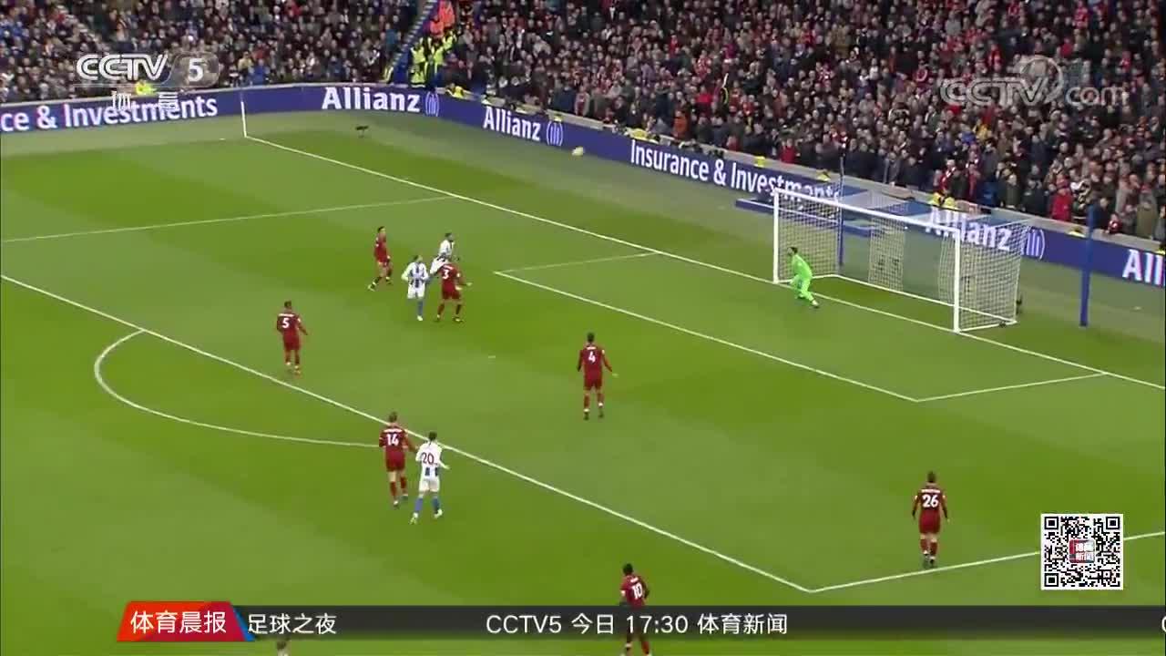 [视频]英超:利物浦1-0布莱顿收获新年首胜 萨拉赫点球破门