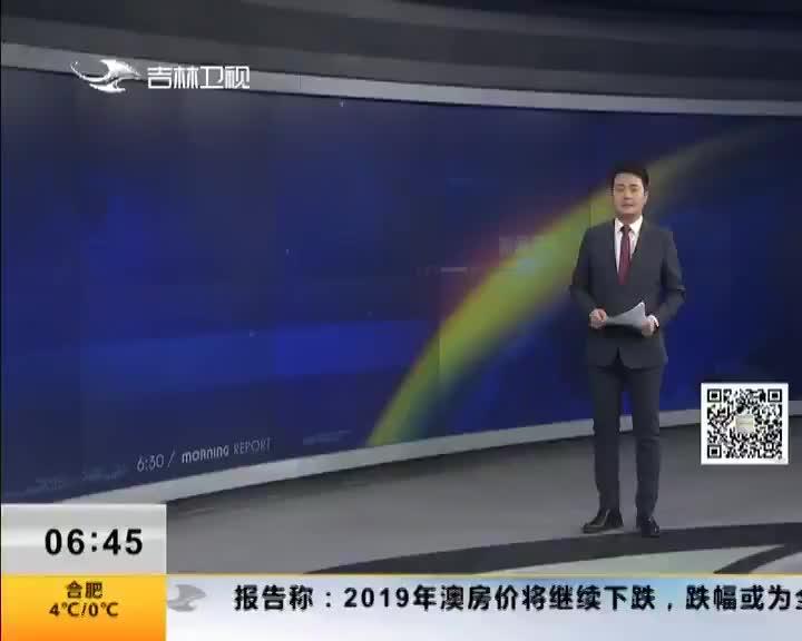 [视频]男子一手开车一手抱狗险酿事故