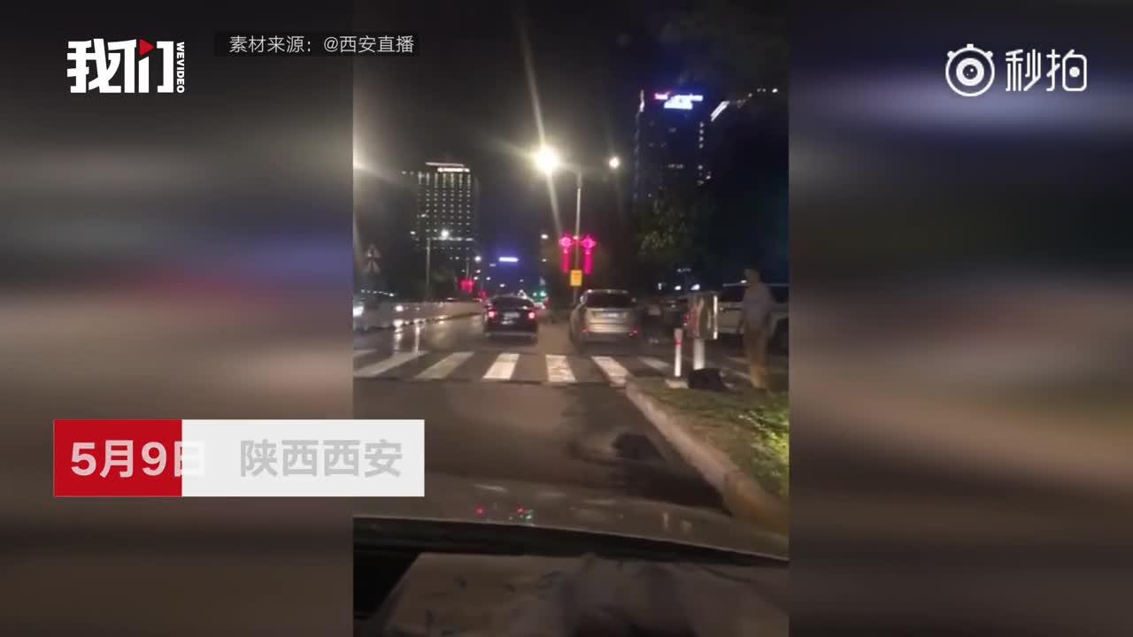 [视频]西安现智能斑马线行人一过自动发光 交警:还在试运行