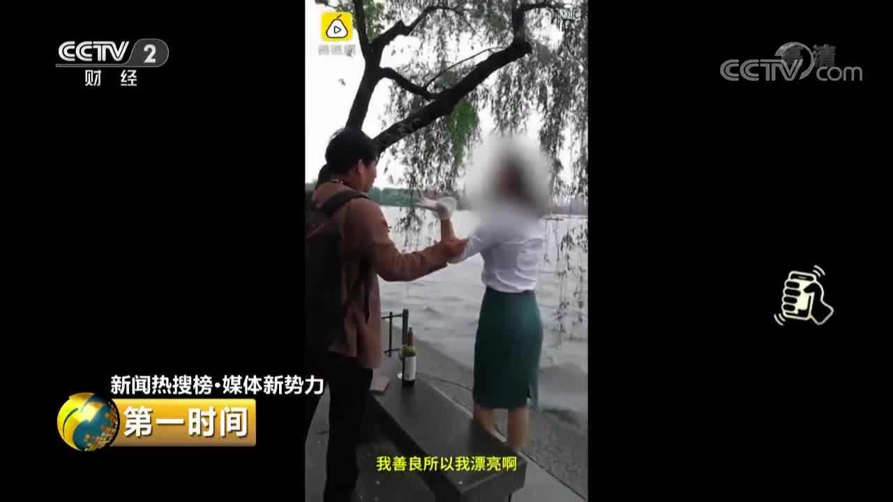 [视频]女子西湖撒花拍照 不文明行为惹众怒