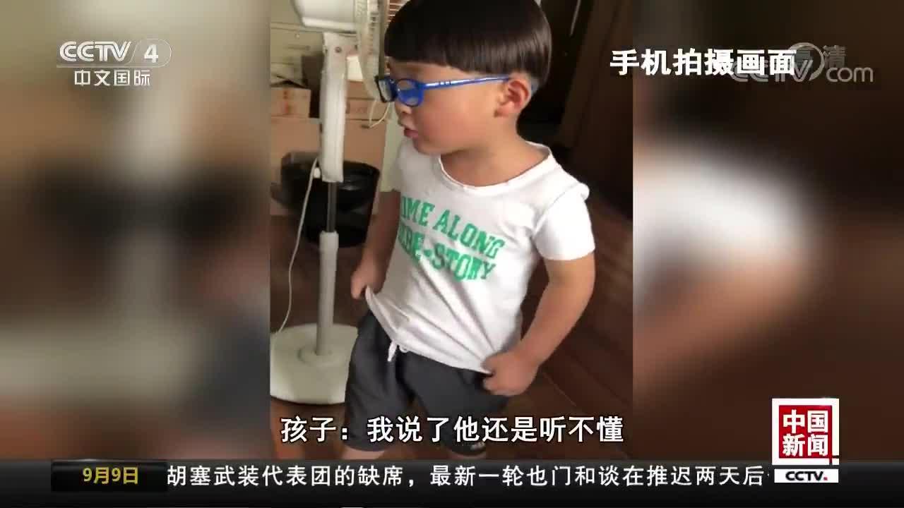 [视频]上海:幼儿园多个娃 粗心舅舅送错了