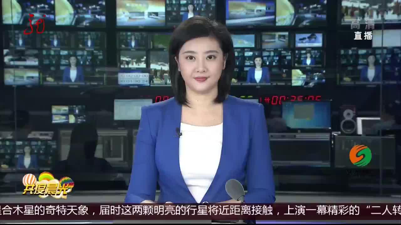 """[视频]网友上传""""高铁飙车""""视频 警方回复""""追不上 管不了"""""""