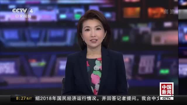 [视频]北京紫禁城里过大年