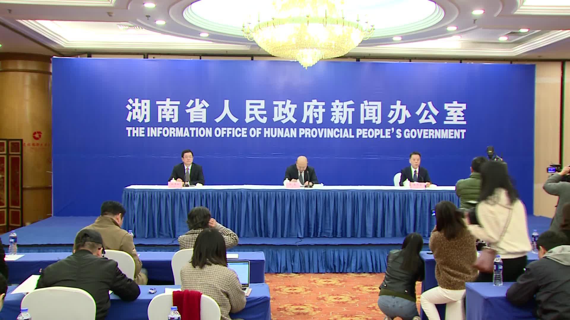 【全程回放】湖南省科协成立60周年暨首届中国创新方法大赛新闻发布会