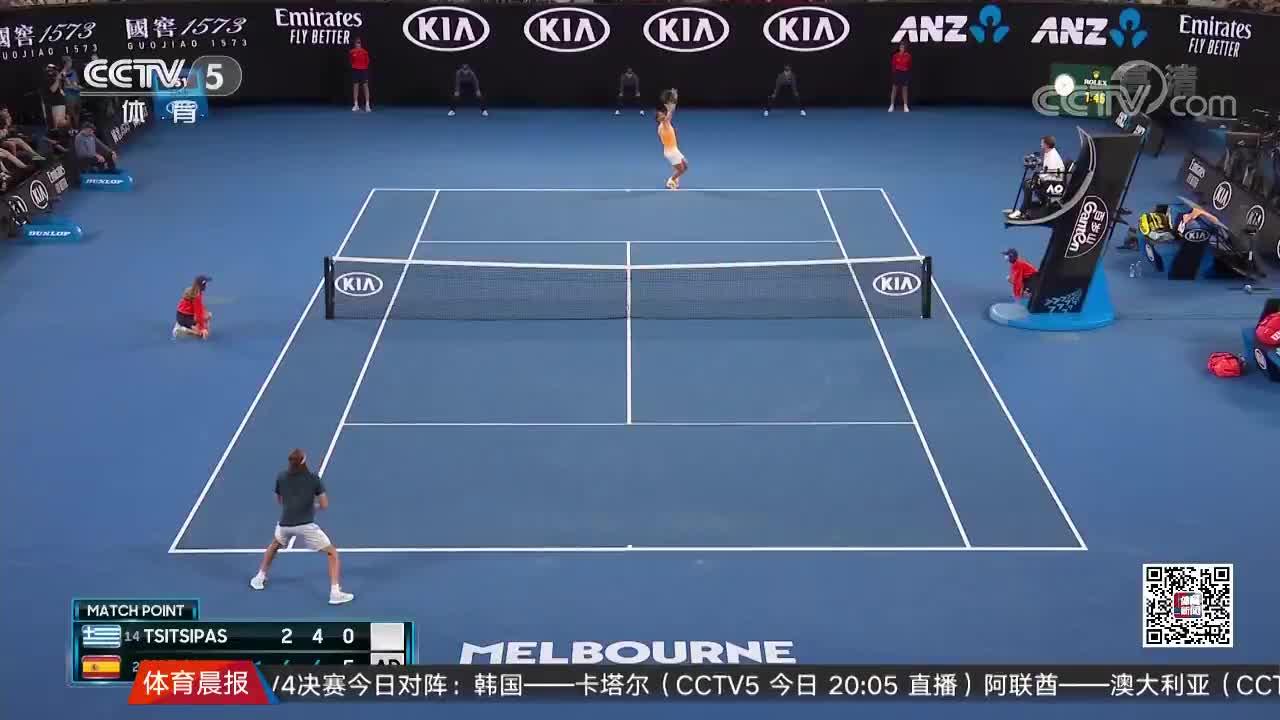 [视频]力克西西帕斯 纳达尔第5次晋级澳网男单决赛