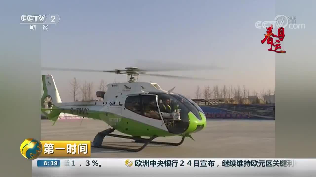 [视频]空中救援演练 空中120让生命跑赢时间