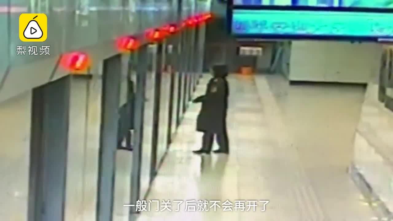 [视频]寒夜暖心!女孩因46秒错过末班地铁 司机为其打开车门